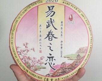 2020 Full Body Tea from Yiwu, Vesper Chan (7g)