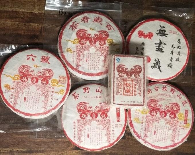 Yang Qing Hao Sampler Set #1