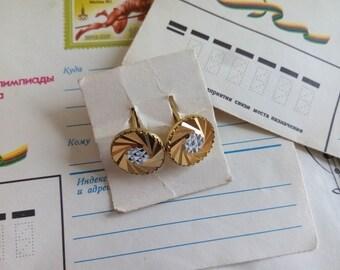 SALE!Soviet gold cufflinks, vintage cufflinks , Gold Tone Cuff Links, round gold cufflinks