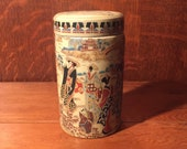 Chinese Satsuma Famille Rose Yellow Porcelain Lidded Covered Jar Tea Caddy