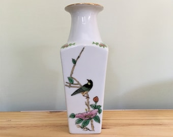 Tall Chinese Vase Etsy