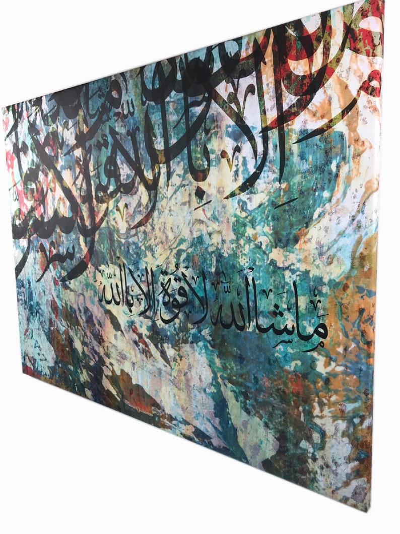 Jade Abstract Mashallah La Quwwata illah billah Islamic Wall Art Gift Original Gicl\u00e9e Canvas Uthmaani Calligraphy Surah Al-Kahf 18 MEDIUM