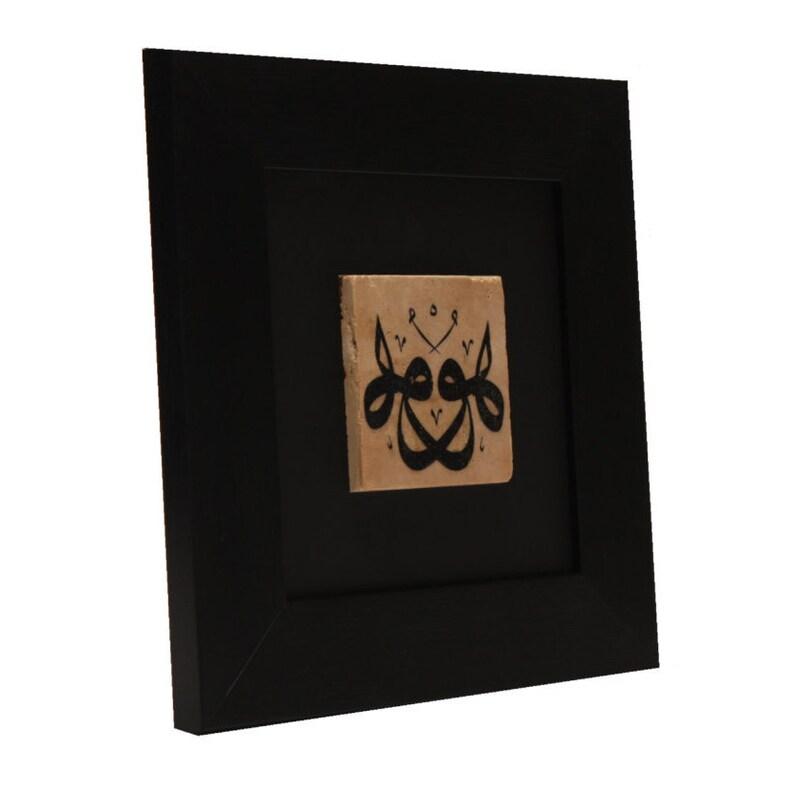Islamic Gift Framed Wall Art  Stone Travertine Tile  Traditional Arabic Calligraphy  Huwa Huw