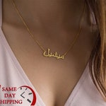 Arabic text Name Necklace,Personalized Arabic Necklace,Same Day Shipping,Arabic Necklace,Custom Necklace,Arabic Font Necklace,