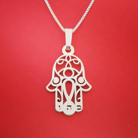 Hand of fatima necklace silver hamsa necklace khamsa necklace etsy image 0 aloadofball Images