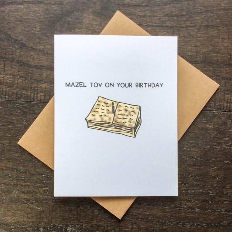Mazel Tov Card Jewish Funny Birthday