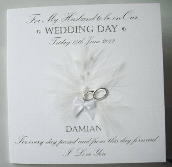 Gift For My Husband On Our Wedding Day: To My Husband Or Wife On Our Wedding Day Personalised Card