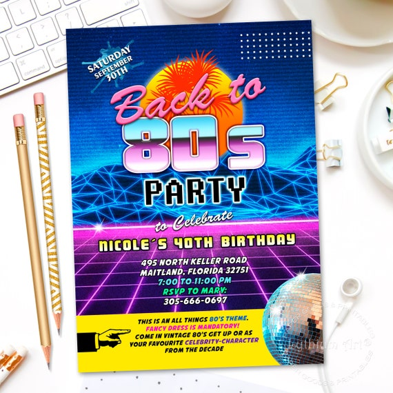 80s invitation digital file back to the 80s 80s party etsy