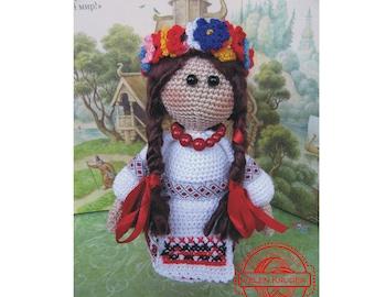 Ukrainian Doll handmade souvenir folk art gifts traditions outfit