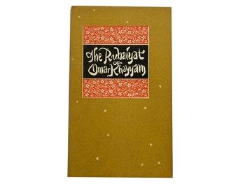 The Rubaiyat of Omar Khayyam translated  by Edward Fitzgerald [1960] - Illustrated by Jeff Hill