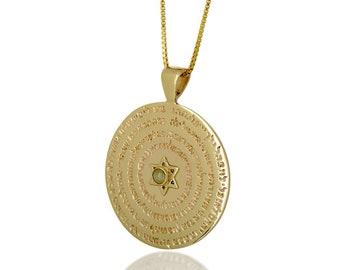Amulet pendant etsy gold kabbalah amulet pendant kabbalah charm kabbalah jewelry luck pendant kabbalah necklace evil eye protection amulet jewish jewelry aloadofball Gallery