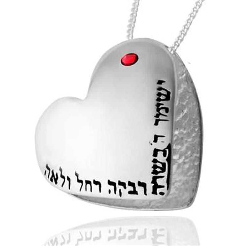 Matchmaking mitzvah