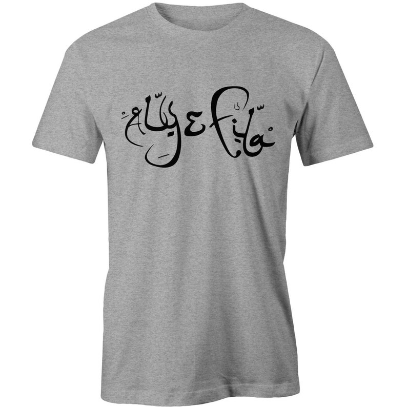9b493a00433b2 Aly and Fila Logo T-shirt TRANCE DANCE cd Album A State of   Etsy