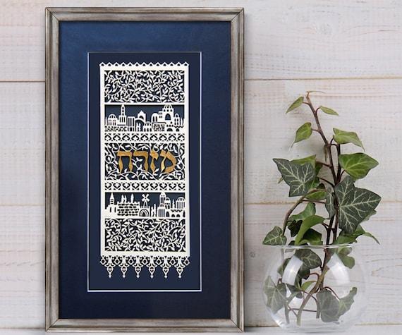 Jewish Wedding Gift: Jewish Home Decor Jewish Home Decor Jewish Wedding Gifts
