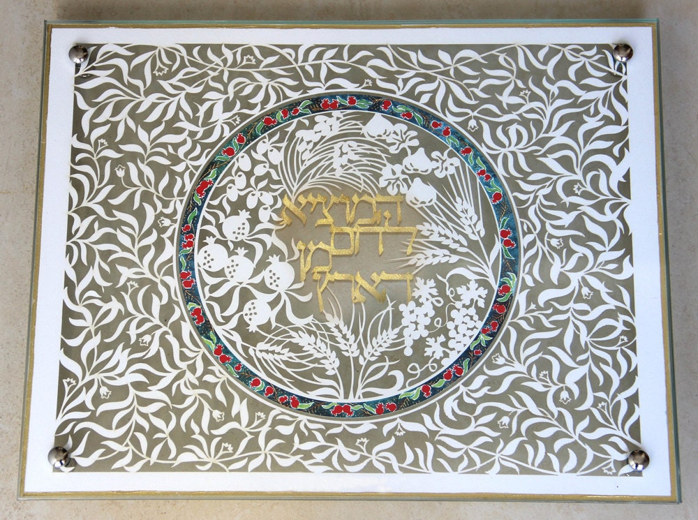 Jewish Wedding Gift: Cutting Challah Board Custom Made Jewish Wedding Gift