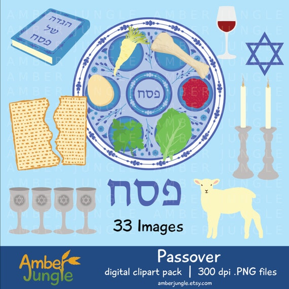 Passover Clipart: Passover Clip Art Seder Plate Pesach Jewish | Etsy