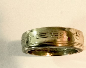 Uncirculated Japanese coin ring made from New Five Yen coin. US  sizes 2 thru 12.  Goodluck, good fortune good realationship.