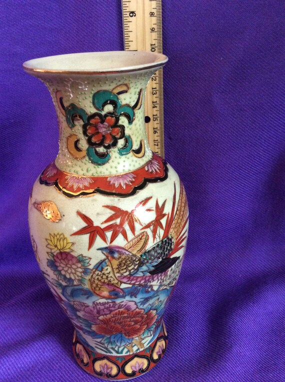 Vintage Hand Painted Japanese Vase Etsy
