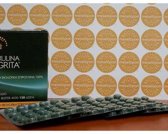 Greek Bio Certified Organic Nutrition Spirulina Superfood Food Supplement & Also For Diet 120 Tablets