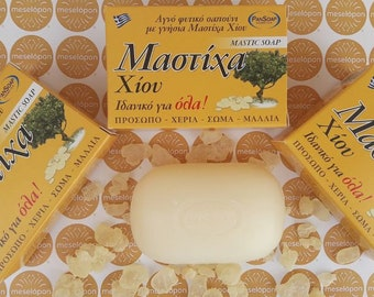 Soap Bar Unisex Enriched With Chios Mastic Gum Essential Oil 3x120gr ( 12.69oz ) For All Skin Types