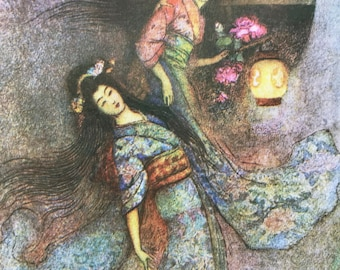 1979 Japanese Fairytale Illustration Original Vintage Print - The Peony Lantern - Japan - Mounted and Matted - Available Framed