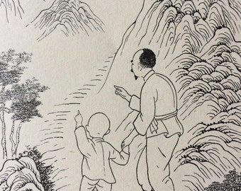 1942 Original Vintage Chiang Yee Illustration - Mounted and Matted - Available Framed - Chinese Children's Story - Giant Panda