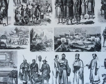 1870 Chinese People and Culture Large Original Antique Engraved Illustration - Emperor - Warrior - Ethnography - Anthropology