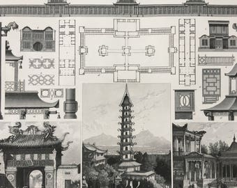 1849 Chinese Temple Architecture Large Original Antique Engraving - Mounted and Matted -  China - Religion - Diagram - Available Framed