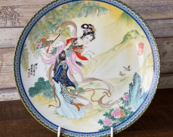 """Chinese Imperial Jingdezhen Porcelain Plate """"Beauties of the Red Mansion"""" Pao Chai 1985"""