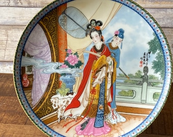 """Chinese Imperial Jingdezhen Porcelain Plate """"Beauties of the Red Mansion"""" Yuan Chun 1986"""
