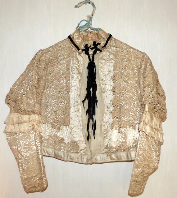Antique Battenberg Lace Bodice Jacket Blazer 1890… - image 1