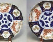 Pr. Antique Japanese Imari Plates, c.1840 s, 8 1 2 Horse and Gourd Design