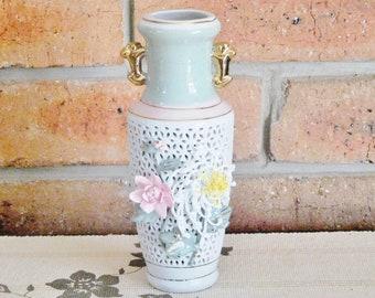 1950s pierced vintage baluster vase, unmarked, floral detail, damaged