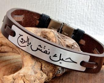 4ab98661e7f Bracelet personnalisé Signature