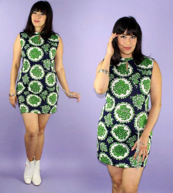 go go | vintage 1960's geometric pattern psych gog