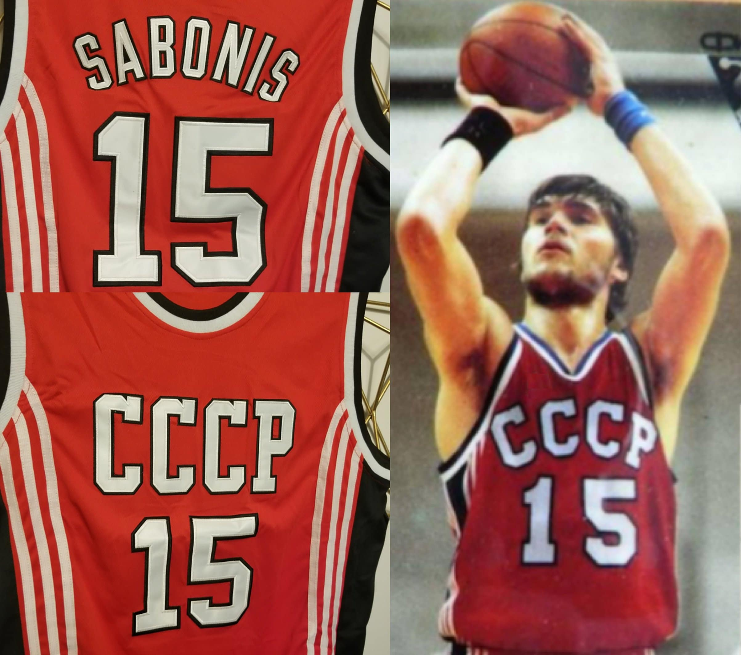 Arvydas Sabonis Soviet Union National Team CCCP EuroBasket  a19a3f6d9be