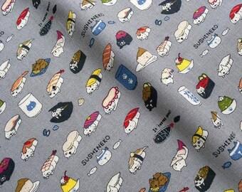 Sushi Cats Gray By Kobayashi Sold By Half Yard