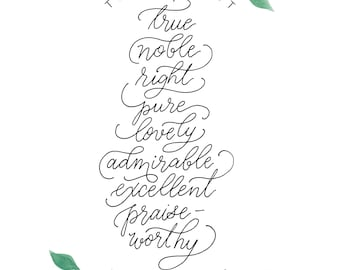 Philippians 4:8 | Scripture art, handlettered, watercolor