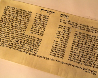 Pitum HaKetoret Scroll - Hand scribed in Holy Jerusalem