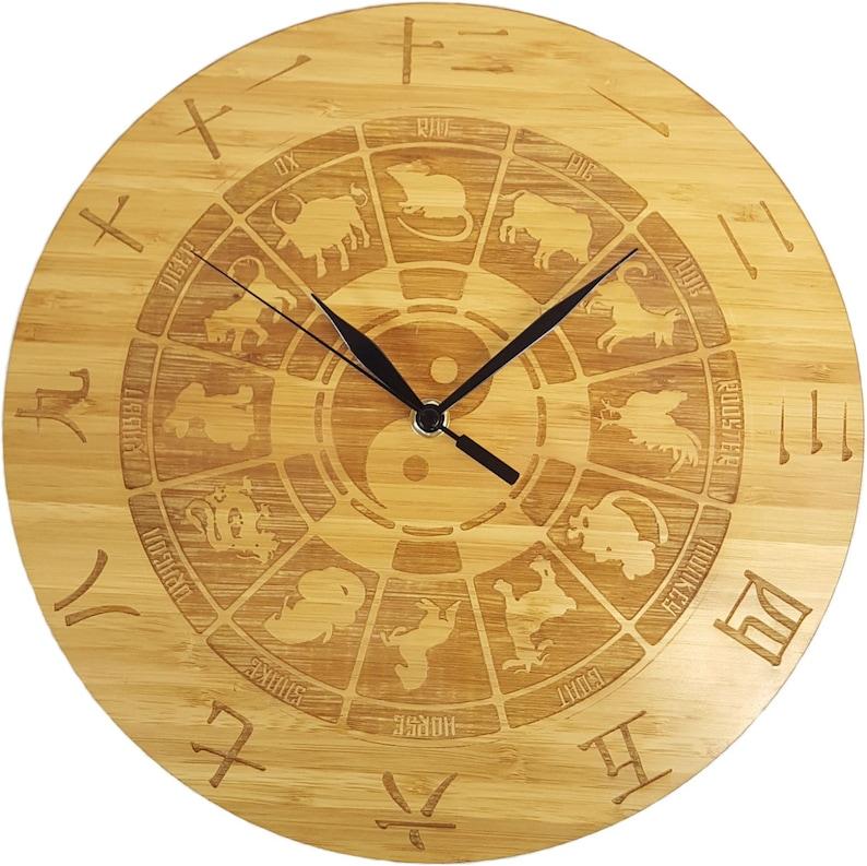 95dcb4f2a Wheel Of Chinese Zodiac Animals Ying Yang Wall Clock | Etsy