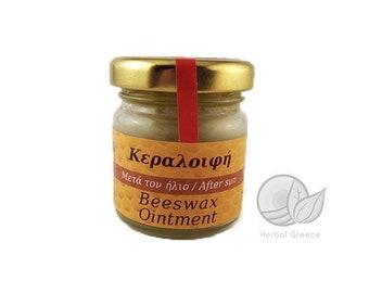 Beeswax Ointment After-Sun, Natural Cosmetics, Salve 40ml (1.35oz.)