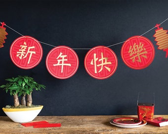 5c68821f4 Happy Chinese New Year Banner | Chinese New Year Party Decor - Lunar New  Year 2019 - Year of the Pig - Chinese Lantern - Chinese Party Decor