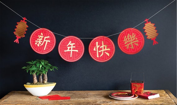 chinese new year banner chinese new year decorations etsy chinese new year banner chinese new year decorations chinese new year party supplies lunar new year 2020 year of the pig