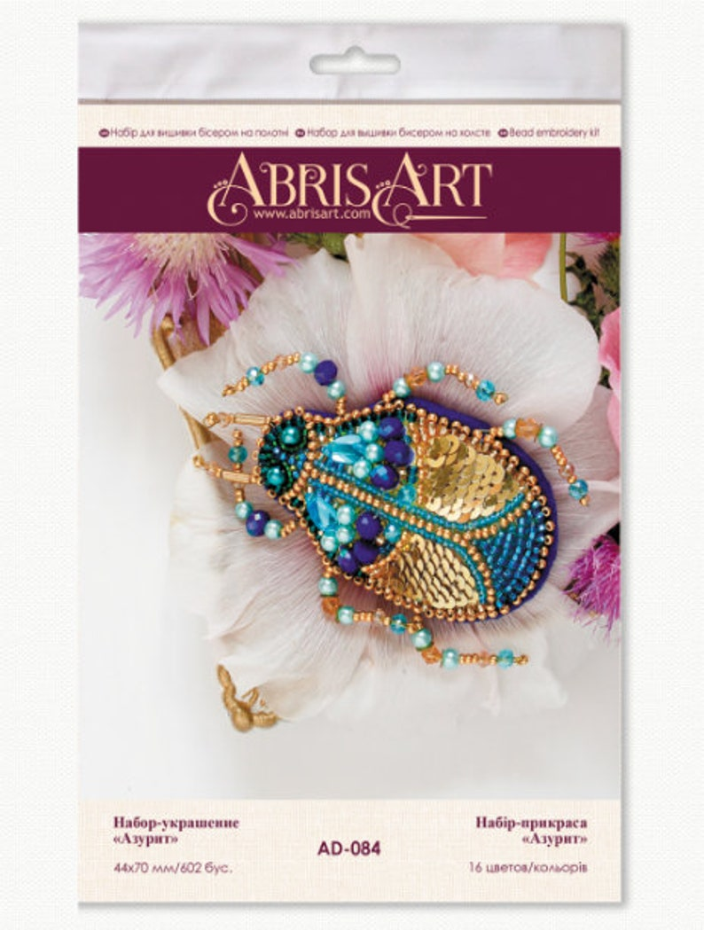 Beaded brooch Azurite AD-084 Kit for jewelry making Bead work on art natural cotton canvas by ABRIS ART