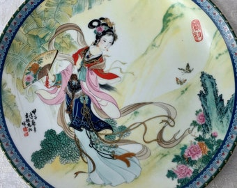 Vintage Imperial Jingdezhen plate Pao-Chai #1 Beauties of the Red Mansion 1987