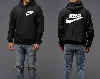 820f81c529 Nike Japan Hoodie