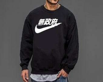 Japan Nike Unisex Sweater 83533701d11
