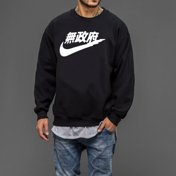 new authentic on feet images of fashion style Air Tokyo Nike Unisex Sweater, Japanese Nike Hoodie, Nike Japan Sweatshirt,  Air Japan Nike Shirt, Chinese Nike Hoodie, Chinese Nike Sweater