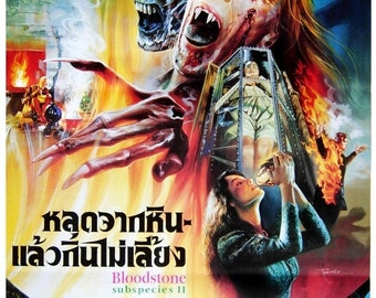 Spring Sales Event: Bloodstone - Subspecies II 1993 Cult/Horror Classic Movie POSTER