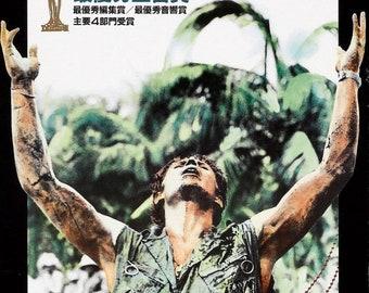 Spring Sales Event: PLATOON Movie Poster 1986 RARE Charlie Sheen Veitnam Oliver Stone